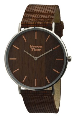 GreenTime Vegan Brown